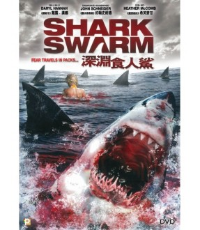 Shark Swarm (DVD)