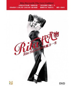 Rita (DVD)