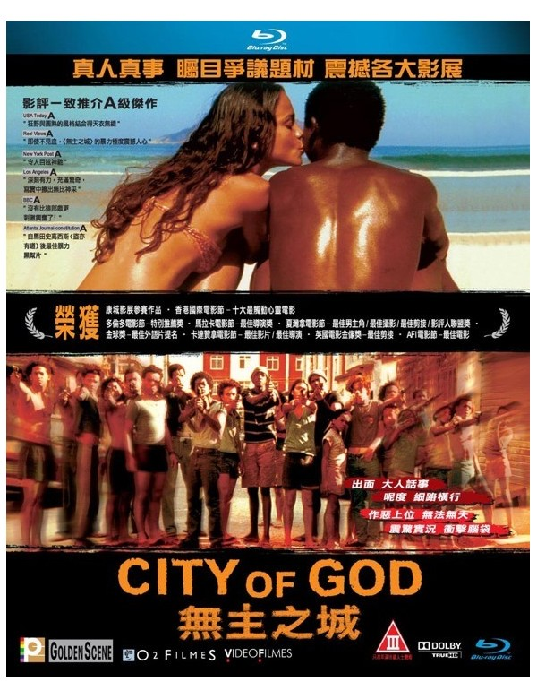 City of God (Blu-ray)
