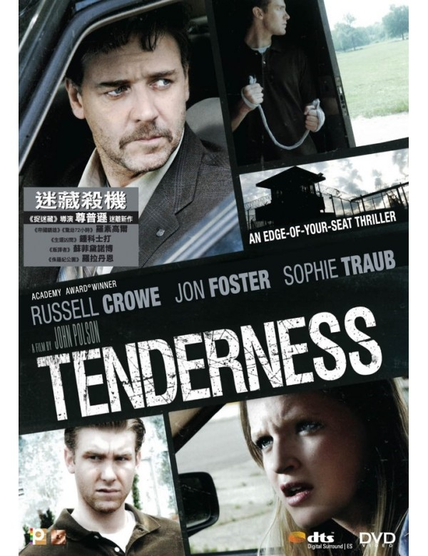 Tenderness (VCD)
