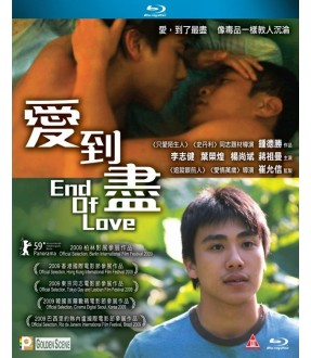 End of Love (Blu-ray)