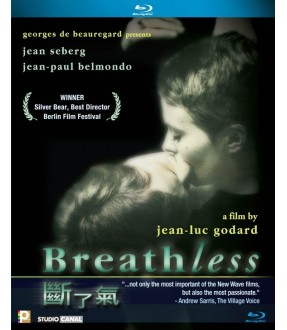 Breathless (Blu-ray)