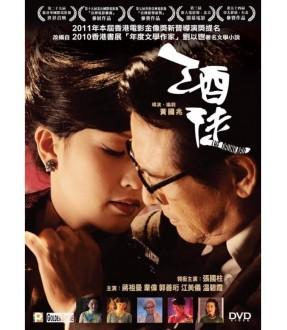 The Drunkard (DVD)