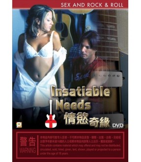 Insatiable Needs (DVD)