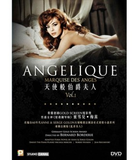 Angelique Marquise des Anges (DVD)