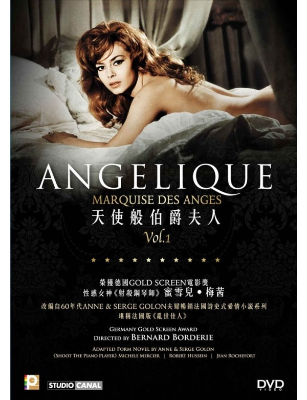 Angelique Marquise des Anges (DVD)