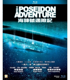 The Poseidon Adventure (Blu-ray)
