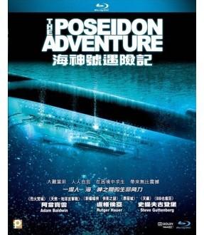 The Poseidon Adventure (Blu-ray)