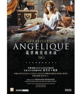 Merveilleuse Angelique (DVD)