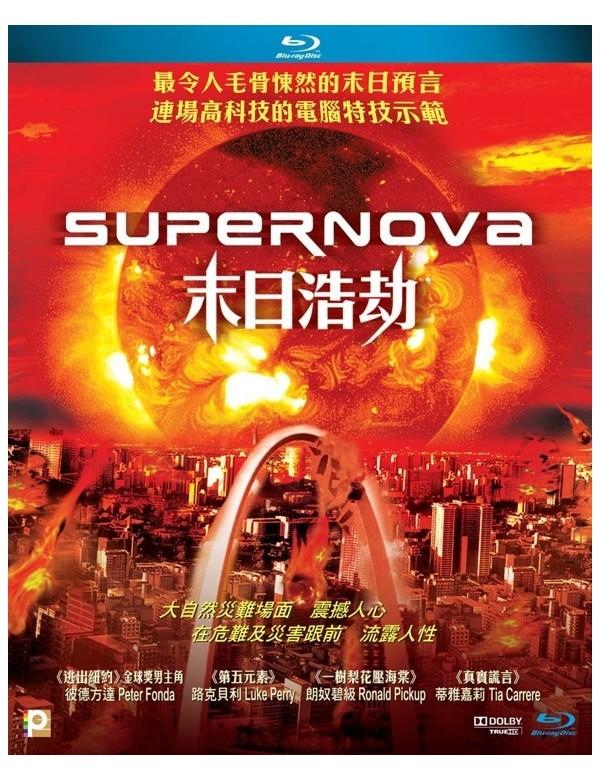 Supernova (Blu-ray)