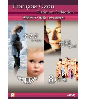Francois Ozon Platinum Collection (DVD)