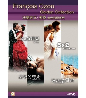 Francois Ozon Golden Collection (DVD)