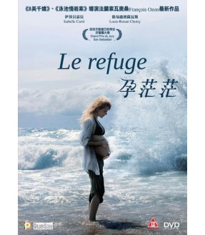 Le Refuge (Blu-ray)