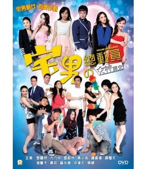 Chase our Love (VCD)