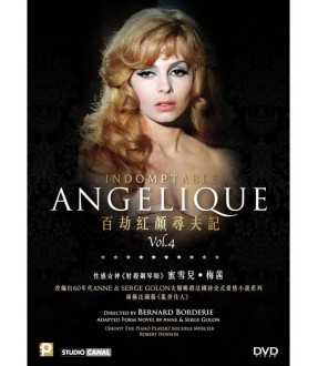 Indomptable Angelique (DVD)