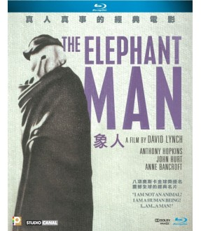 Elephant Man (Blu-ray)