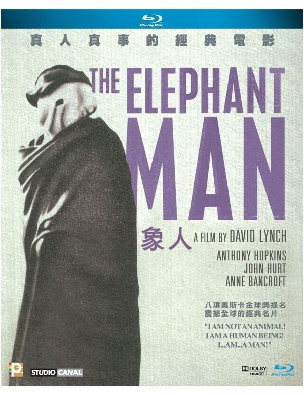 Elephant Man (Blu-ray)