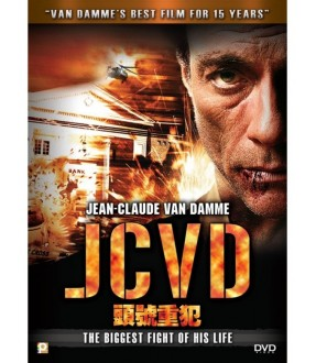JCVD (VCD)