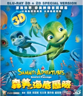 3D Sammy's Adventures - The Secret Passage (Blu-ray)