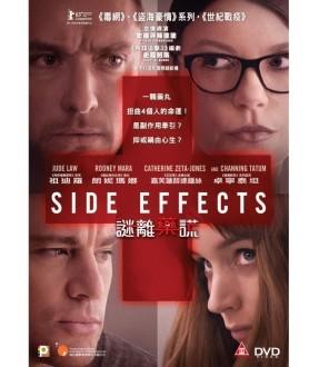 Side Effects (DVD)
