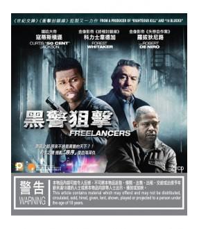 Freelancers (VCD)