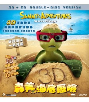 3D Sammy's Adventures - The Secret Passage (2DVD)