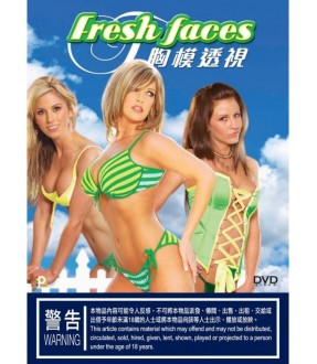 Fresh Faces (VCD)
