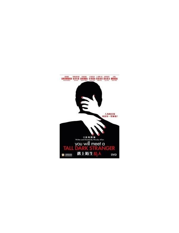You Will Meet a Tall Dark Stranger (Blu-ray)