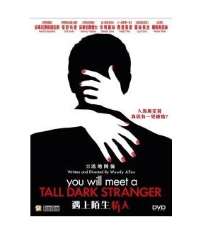 You Will Meet a Tall Dark Stranger (DVD)