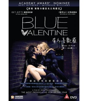 Blue Valentine (VCD)