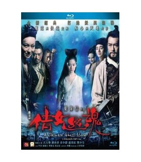 A Chinese Ghost Story (Blu-ray)