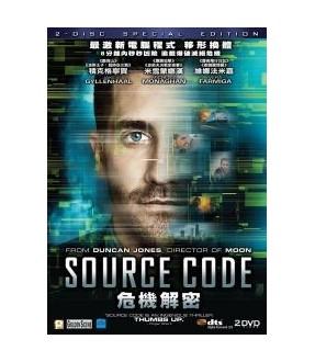Source Code (2DVD)