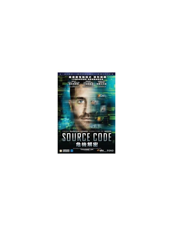 Source Code (2DVD)