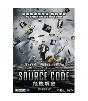Source Code (VCD)