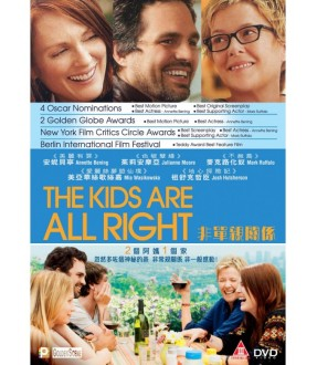 The Kids are All Right (DVD)