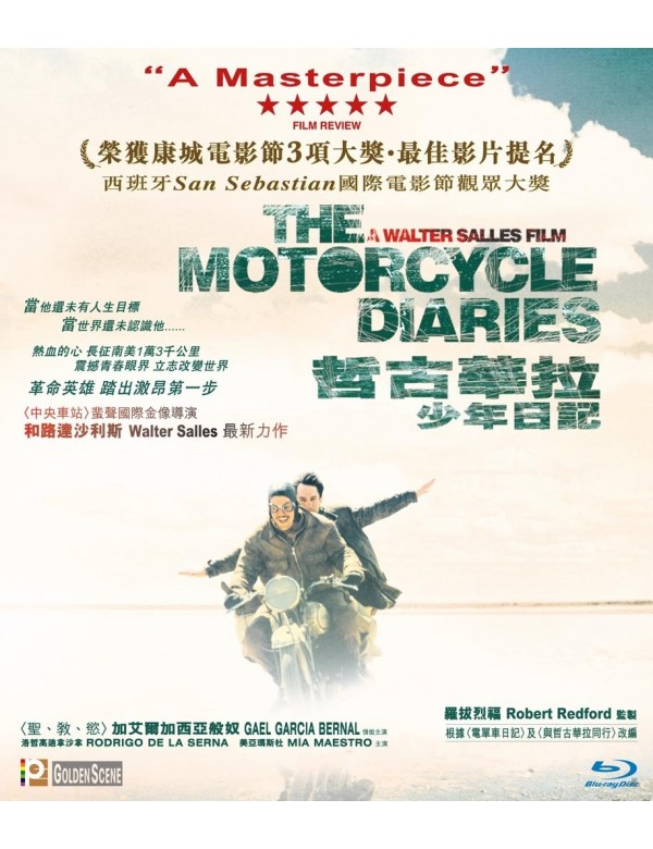 The Motorcycle Diaries (Blu-ray)