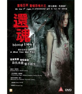 Blood Ties (DVD)