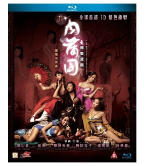 3D Sex and Zen: Extreme Ecstasy (2D Blu-ray)