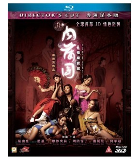 3D Sex and Zen: Extreme Ecstasy (3D Blu-ray Director's Cut)
