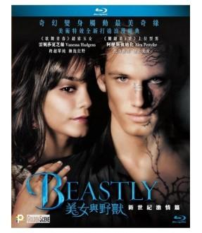 Beastly(Blu-ray)