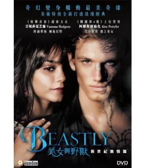 Beastly (DVD)