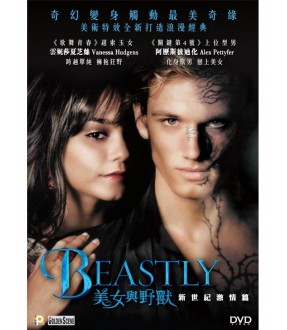 Beastly (VCD)