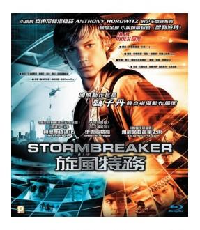 Stormbreaker (Blu-ray)