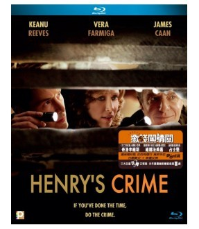 Henry's Crime (Blu-ray)