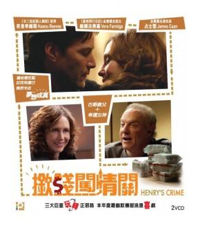 Henry's Crime (VCD)