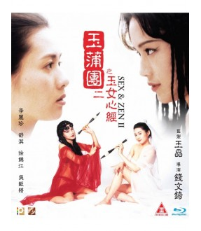 Sex & Zen II (Blu-ray)