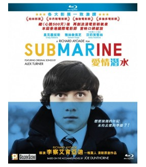 Submarine(Blu-ray)