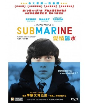 Submarine (VCD)