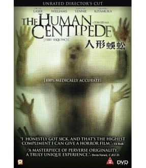 The Human Centipede (DVD)