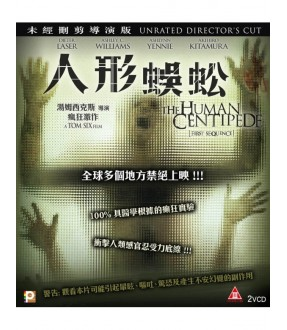 The Human Centipede (VCD)